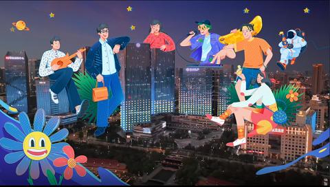 """天生爱玩·潮聚新生"""",佛山南海富力广场玩转24小时+""""潮玩生活理念""""!"""
