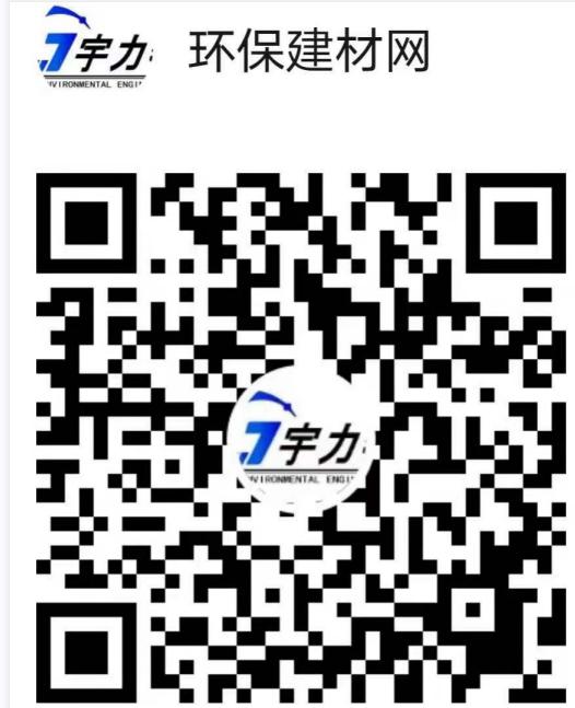 微信截图_20210824142250.png