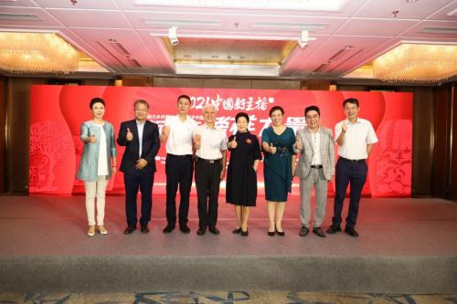 2021中国好主播新青年榜样力量系列活动在北京启幕9月25日全国报名正式启动