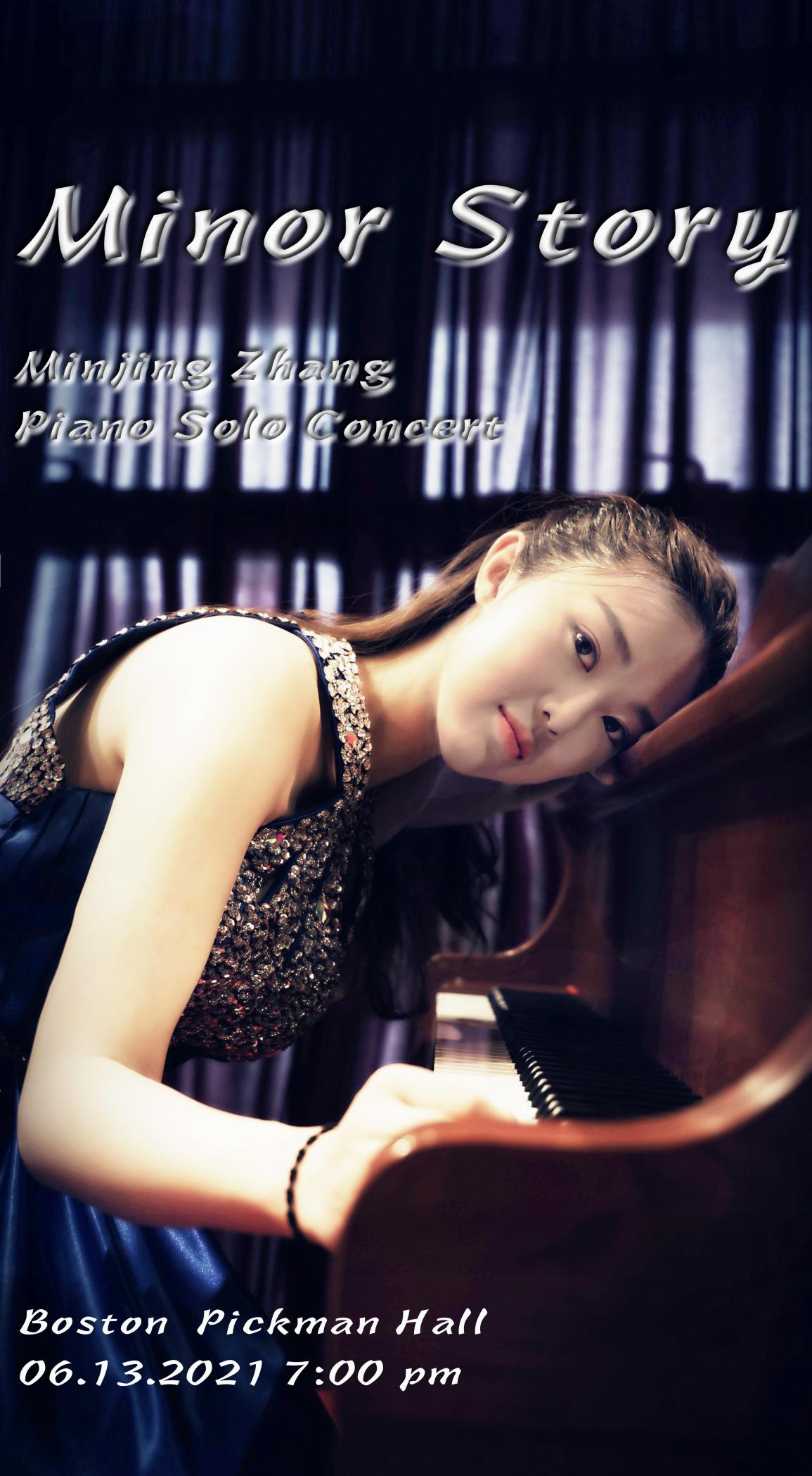 """天才钢琴家——张敏静的""""小调故事"""",诉说精彩纷呈的音乐旅程!"""
