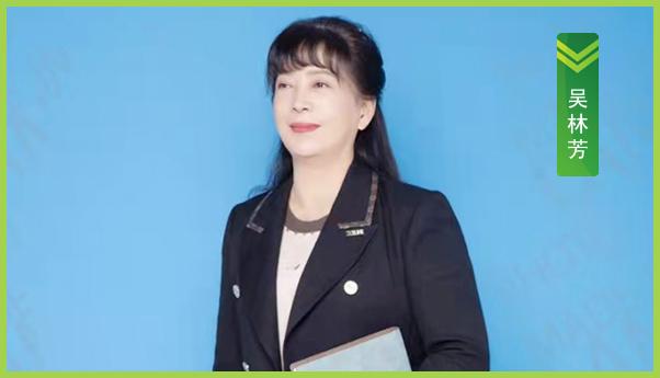 祝贺吴林芳老师荣任华夏五千年环境科学研究院副院长