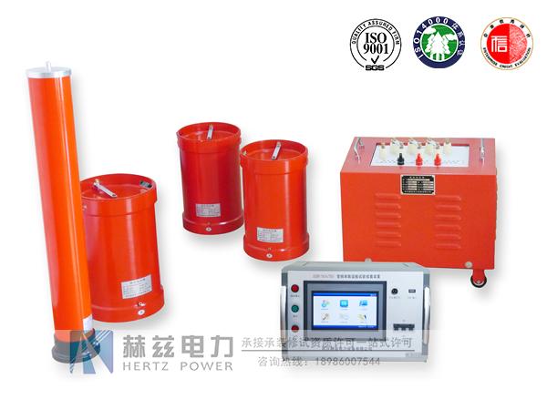武汉赫兹电力设备有限公司免费提供选型指南
