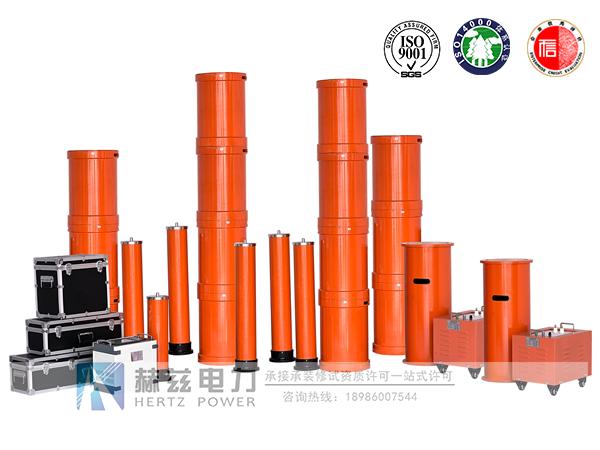 武汉赫兹电力2020最新版各级承装修试电力资质设备清单