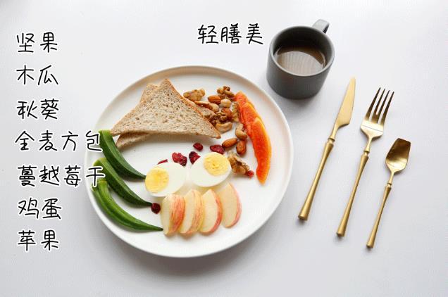 一口小象健康轻膳美代餐粉 一份了无拘束的自在与纯粹