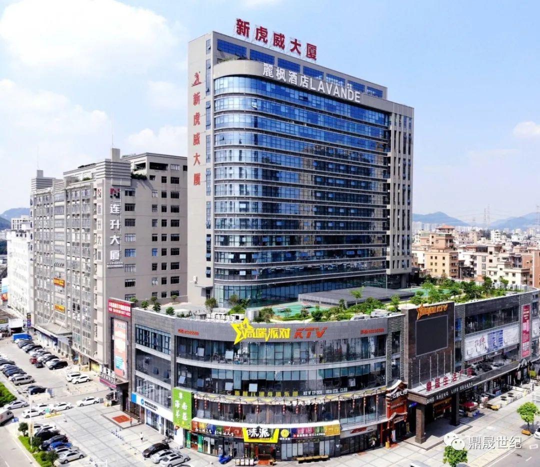 大成于德,鼎晟集团旗下大成国际经贸产业园项目正式启动