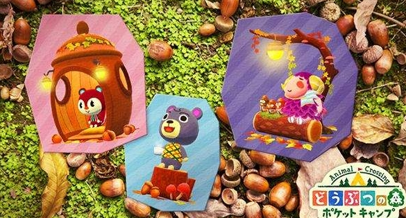《动森:口袋露营广场》秋季活动奖励开放, 三件主题家具