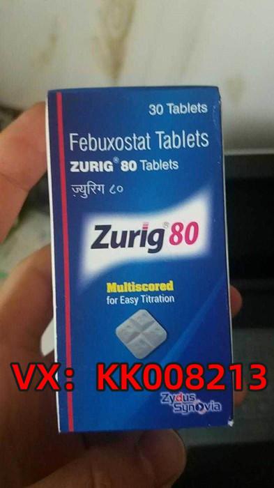 印度痛风药非布司他zurig80价格一盒多少钱