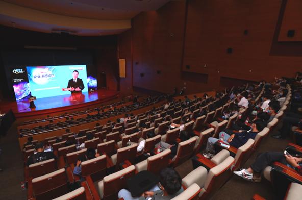 NIXT会议2020: 支持中国技术创新,引领下一代新兴技术