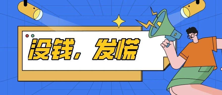 的修APP平台登陆广东电视台众创英雄汇节目