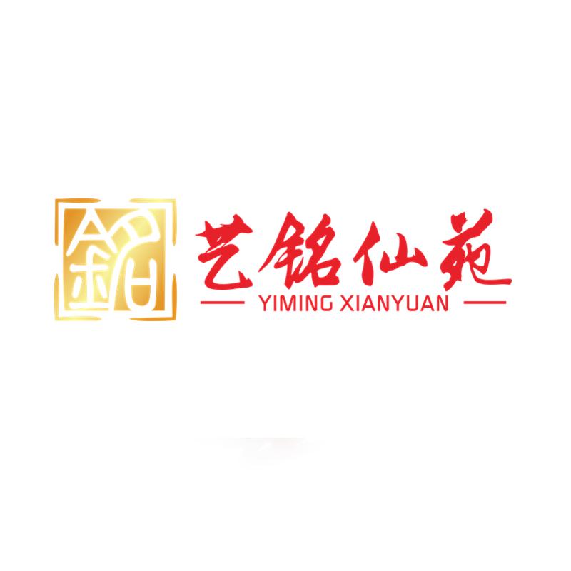 """仙游""""艺铭仙苑""""家居品牌开展2021安全生产月活动"""