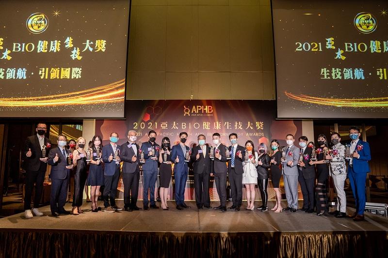 2021亚太健康生技奖 开创台湾生技巅峰